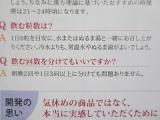 和漢アキョウ配合の白髪サプリ 「黒ツヤソフト」の画像(10枚目)