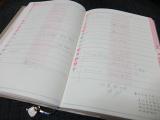 ★PAGEM(ペイジェム)ファミリー手帳★の画像(7枚目)