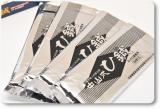 中山式「ひ鍼」の画像(4枚目)