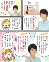 和漢アキョウ配合の白髪サプリ 「黒ツヤソフト」の画像(2枚目)