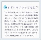 「KISO ハイドロクリーム  SHQ10」の画像(2枚目)
