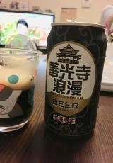 お酒がすすむ~もち吉のこりゃいける~(^o^)の画像(8枚目)