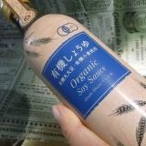 「ガラムマサラで食欲増し増し~☆ツルン!な鶏肉」の画像(3枚目)