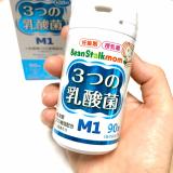 3つの乳酸菌M1の画像(1枚目)