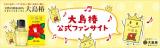 「赤ちゃんのスキンケアにアトピコ♡」の画像(1枚目)