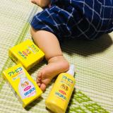 「赤ちゃんのスキンケアにアトピコ♡」の画像(2枚目)