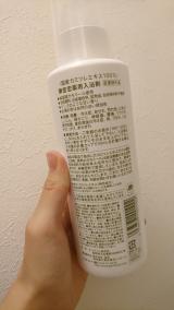 「華密恋薬用入浴剤」の画像(2枚目)