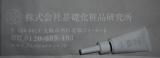 「今日の戦利品 ハイドロクリームSHQ-10 /6g」の画像(3枚目)