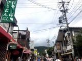 軽井沢旅行*アラサーOLの夏の思い出の画像(3枚目)
