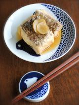 鎌田醤油『 北海道産牛乳100%使用 醤油アイス 』の画像(5枚目)