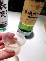 軽井沢旅行*アラサーOLの夏の思い出の画像(5枚目)