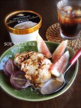 鎌田醤油『 北海道産牛乳100%使用 醤油アイス 』の画像(1枚目)