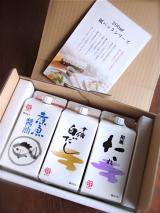 鎌田醤油『 北海道産牛乳100%使用 醤油アイス 』の画像(6枚目)