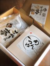 鎌田醤油『 北海道産牛乳100%使用 醤油アイス 』の画像(8枚目)