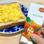 朝食に スクランブルエッグトーストと ハコサラダ❣️朝から野菜たっぷりジュースを飲んで、元気に1日のスタートです😊・#ハコサラダのある暮らし #トマトジュース #野菜ジュース #ハコサラダ…のInstagram画像
