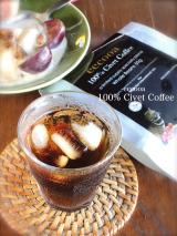 エクーア『 シベットコーヒー 』の画像(7枚目)