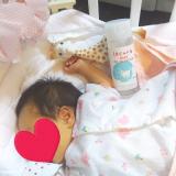 出産しました☆ルクラ オイルインローションで赤ちゃんのスキンケア♪の画像(5枚目)