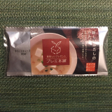 リピ☆まるごとキューブだし レシピの画像(1枚目)