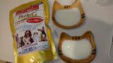 【モニター】ペット用免疫ミルク、ペットアイジージーの画像(4枚目)
