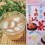 やっと涼しくなってきたと思ったら、台風の影響で今日はまた #暑い ☀️😵💦 なので「減塩梅こんぶ茶」を冷水で溶かしていただきます。日本救急医学会で作成された「熱中症診療ガイドライン2015」で…のInstagram画像
