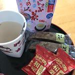 ✨玉露園減塩梅こんぶ茶✨こんぶ茶と言ったら玉露園だよね❤小さい頃から大好き❤冬になると良く買います。温まるし美味しい😋料理に入れても美味しいよね。.#減塩梅こんぶ茶 #玉露…のInstagram画像