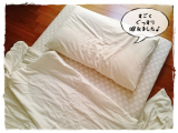「良質な睡眠で美肌に♪東京西川の敷布団 LUNO(ルーノ)が最高に気持ちいい!」の画像(6枚目)