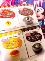 コラーゲン専門店の ぷるぷるスイーツ♪♪毎日コラカフェ☆の画像(1枚目)