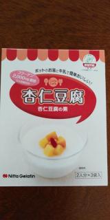 美味しく食べて健康に『機能性おやつ』♡の画像(2枚目)