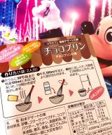 コラーゲン専門店の ぷるぷるスイーツ♪♪毎日コラカフェ☆の画像(2枚目)
