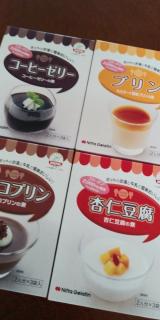 美味しく食べて健康に『機能性おやつ』♡の画像(1枚目)