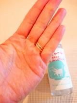 【モニター】ルクア☆自然派スキンケアでベビーのお肌を優しく保湿♪の画像(4枚目)