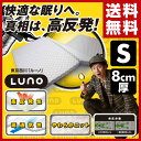 「良質な睡眠で美肌に♪東京西川の敷布団 LUNO(ルーノ)が最高に気持ちいい!」の画像(9枚目)