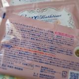 キュア Cureバスタイム フルーティローズの香りの画像(2枚目)