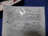 ★Quanis 桜白マイクロニードルパッチと桜白エッセンス★の画像(10枚目)