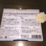 すDECENCIA サエルシリーズのトライアルセットの画像(2枚目)