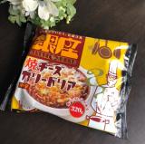 「レンジで簡単に本格的なカレードリアが食べられる♪お一人様のランチにオススメ!株式会社明治さんの『「銀座焼きチーズカリードリア」「銀座カリードリア」「銀座キーマカリードリア」』」の画像(2枚目)
