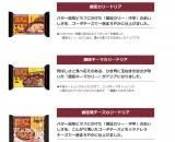 「レンチンで美味しい銀座カリードリア♪ | ☆新米ママの子育てしながら節約ブログ☆ - 楽天ブログ」の画像(2枚目)
