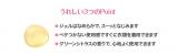 バストビューティージェル★の画像(4枚目)