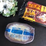 「レンジで簡単に本格的なカレードリアが食べられる♪お一人様のランチにオススメ!株式会社明治さんの『「銀座焼きチーズカリードリア」「銀座カリードリア」「銀座キーマカリードリア」』」の画像(11枚目)