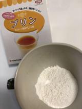 美味しく食べて健康に『機能性おやつ』コラーゲン入りデザートの素の画像(4枚目)