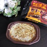 「レンジで簡単に本格的なカレードリアが食べられる♪お一人様のランチにオススメ!株式会社明治さんの『「銀座焼きチーズカリードリア」「銀座カリードリア」「銀座キーマカリードリア」』」の画像(12枚目)