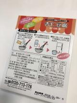 美味しく食べて健康に『機能性おやつ』コラーゲン入りデザートの素の画像(10枚目)