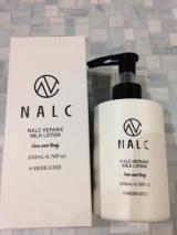NALC薬用ヘパリンミルクローションの画像(1枚目)