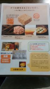 「ウェルネスフードジャパン プレミ本舗ファンサイト様のブース」の画像(3枚目)