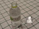 モニプラファンブログ 「海の精 カルマグ1000 いのちのもと」  水に溶かして飲んで塩類補給!の画像(7枚目)