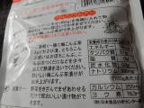 ★玉露園 うめこんぶ茶★の画像(8枚目)