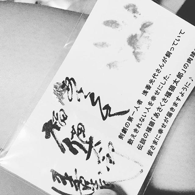 口コミ投稿:開運おみくじ頂きました!#開運グッズ #幸せ #お守り #monipla #hokushin_fan