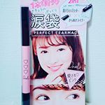 ..⭐商品紹介⭐株式会社pdcピメル パーフェクトティアマジック全2色(ピンク・ベージュ)影付けパウダーときらめきライナーが1つに。涙袋をつくるきらめきライナー…のInstagram画像