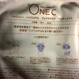 「+OneC(プラワンシー) ハイドロゲル フェイスマスク アルティメイト」の画像(4枚目)