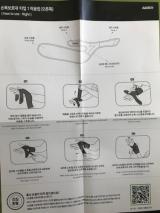 エイダー手首サポータータイプ1 を使ってみました。お試しレポート♪。   モニターで楽しくキレイに、のんびりライフ♪。 - 楽天ブログの画像(3枚目)